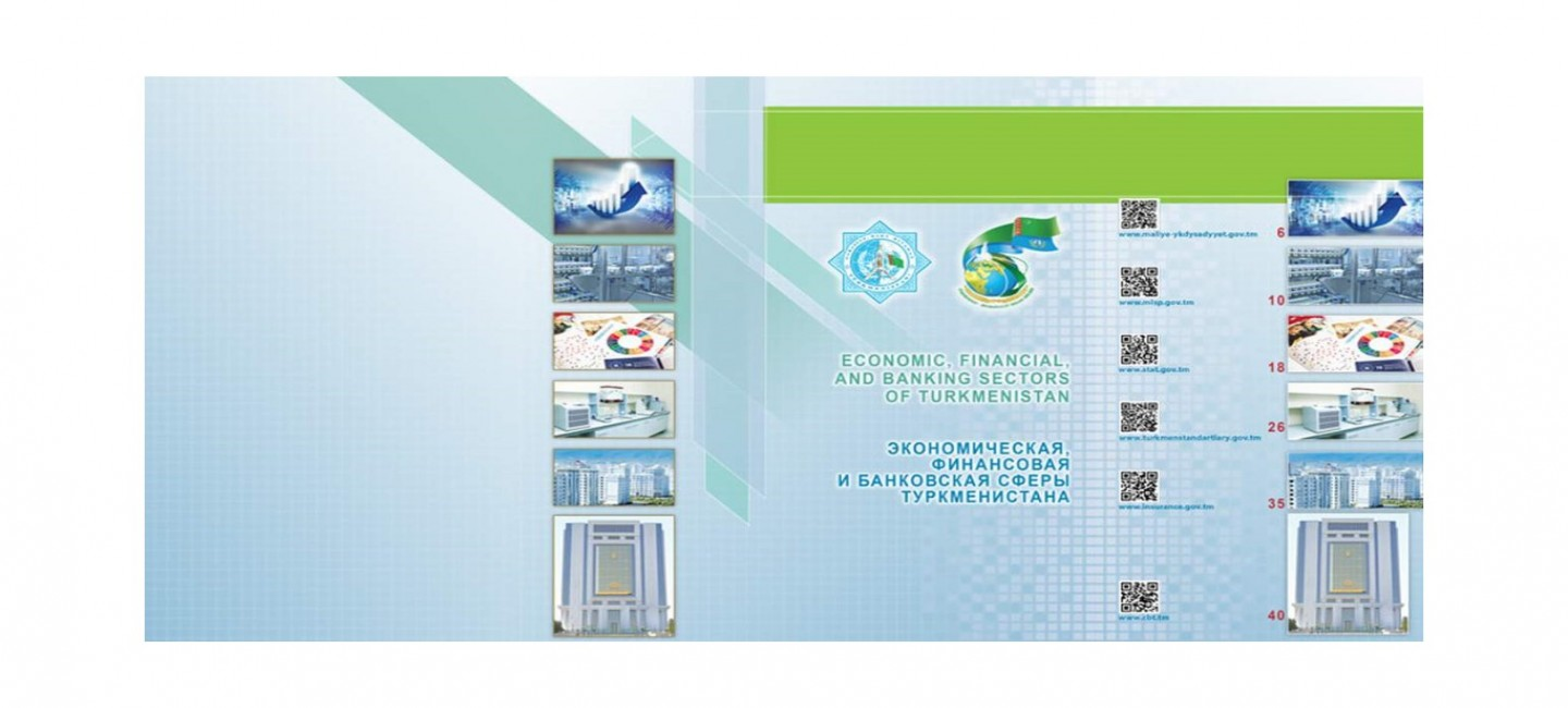 SPECIAL EDITION ON THE DEVELOPMENT OF THE ECONOMY OF TURKMENISTAN IS PUBLISHED