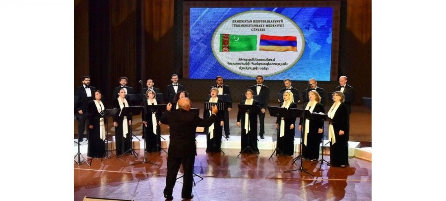 CONCERT OF EREVAN STATE CHAMBER CHOIR IS HELD IN THE MUKAMS PALACE