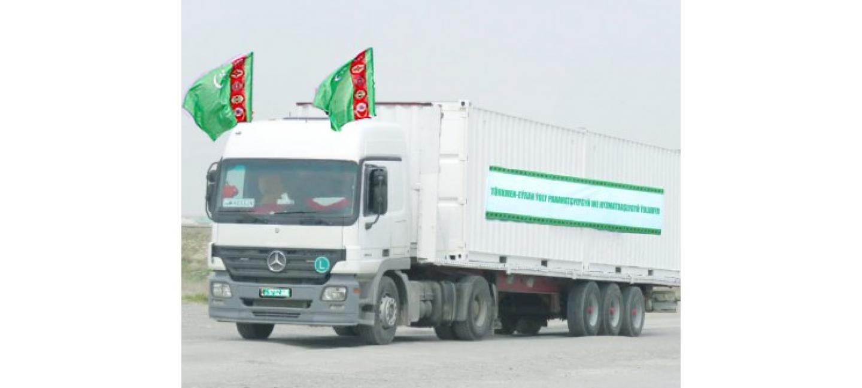 TURKMENISTAN PROVIDES HUMANITARIAN AID TO BROTHERLY IRAN