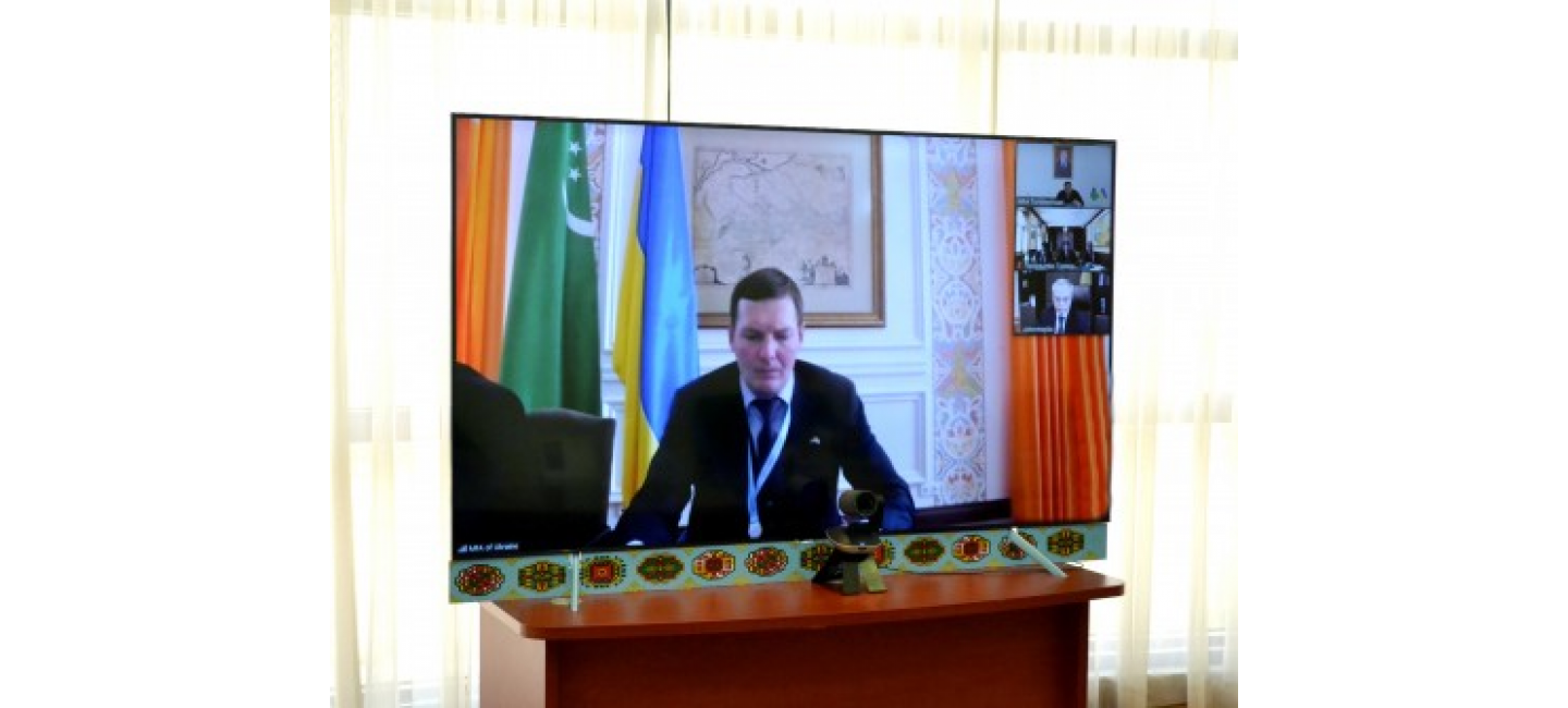 POLITICAL CONSULTATIONS BETWEEN THE MINISTRIES OF FOREIGN AFFAIRS OF TURKMENISTAN AND UKRAINE
